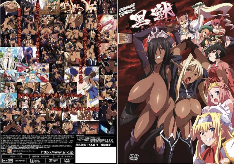 Download Fresh English Hentai Movie Everyday Free Download - free