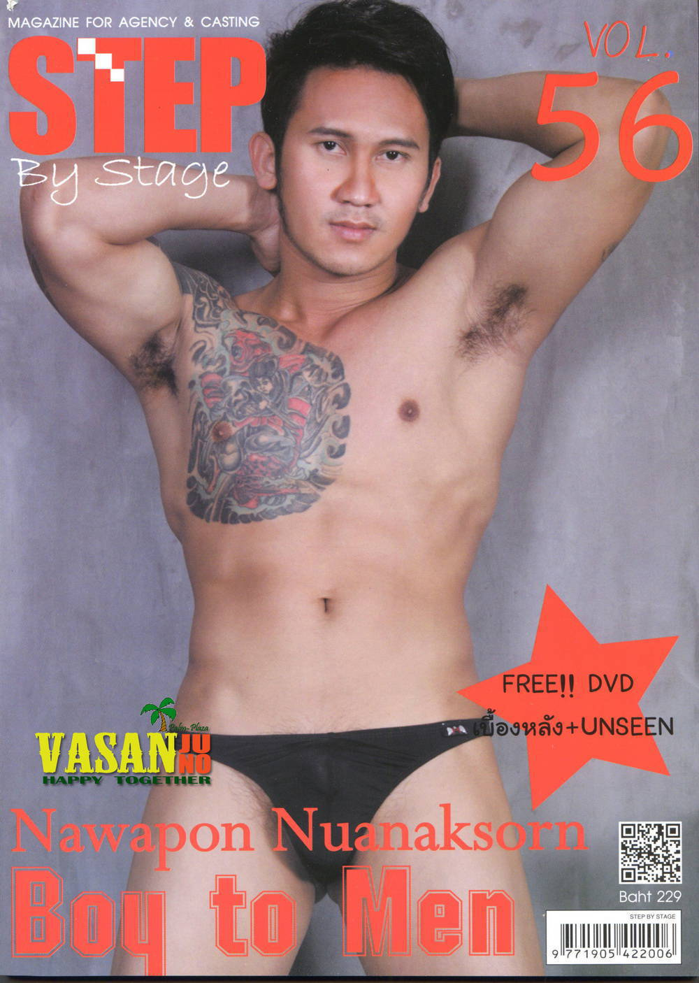 Unseen Step 56 December 2012 Kao-Nawapon Boy To Men