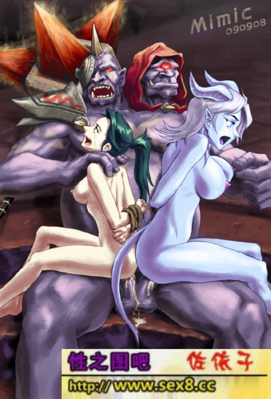 Animated wow draeneis having sex hentia slave