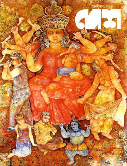 nonte fonte bengali comics pdf free download