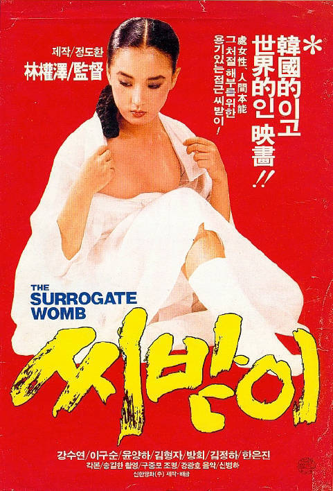 [Drama | 19+] The.Surrogate.Woman.1986.UNCUT.XviD.AC3[English Subtitle]