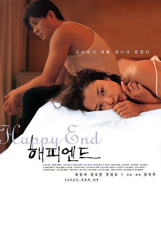 Happy.End.1999.DVDRiP.XviD.AC3 [English Subtitle]