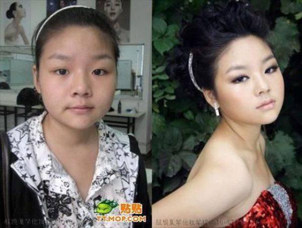 Azjatki bez makijażu #2 5