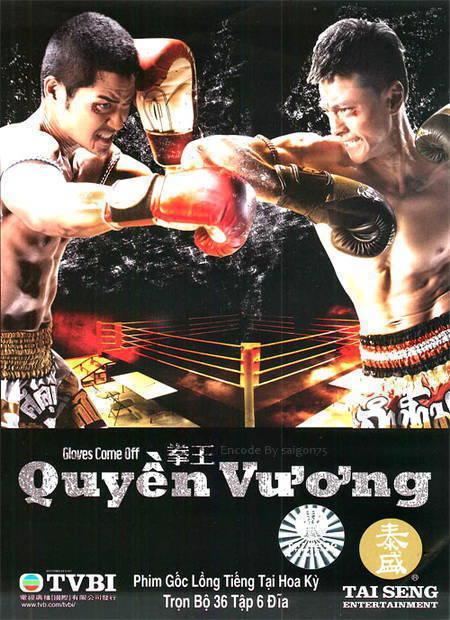 Quyền Vương (2012) 25/25 Tập – USLT
