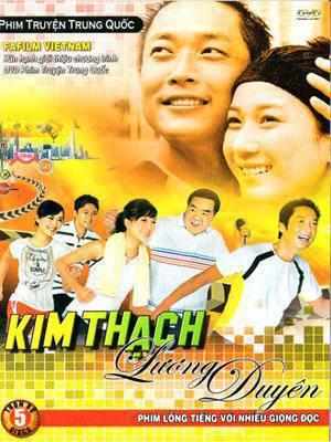 Kim Thạch Lương Duyên A Journey Called Life (2008) Full 20 tập