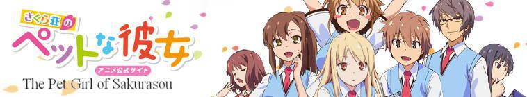 The Pet Girl of Sakurasou S01E13 1080p WEBRip x264-ANiHLS