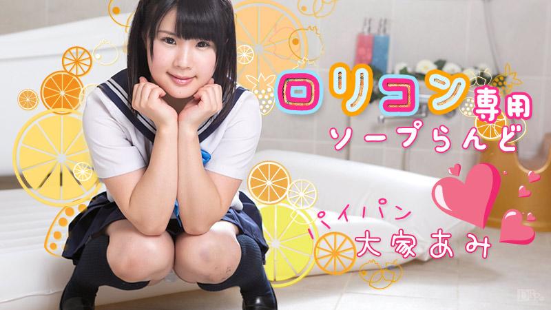 【MEGA】一本道138-美巨乳美熟女SexASUKA