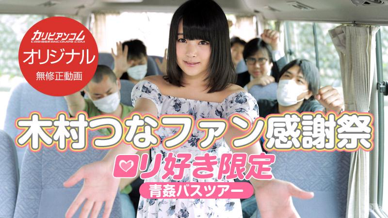 【MEGA】加勒比959-F巨乳女王泡泡宮崎愛莉