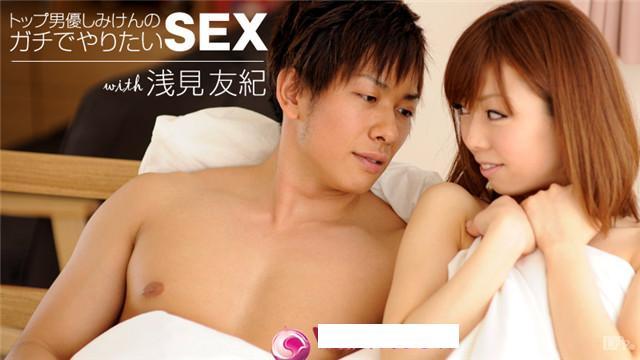 【MEGA】一本道155極上女優愉悅三連發木村美羽