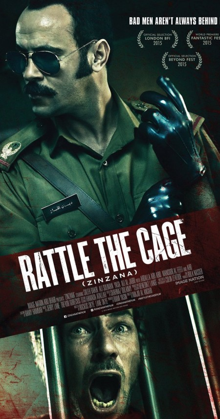 Rattle The Cage 2015 SUBBED DVDRip x264-GHOULS