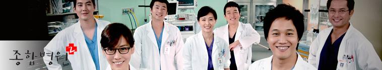 General Hospital S54 E119 Tuesday, September 20, 2016