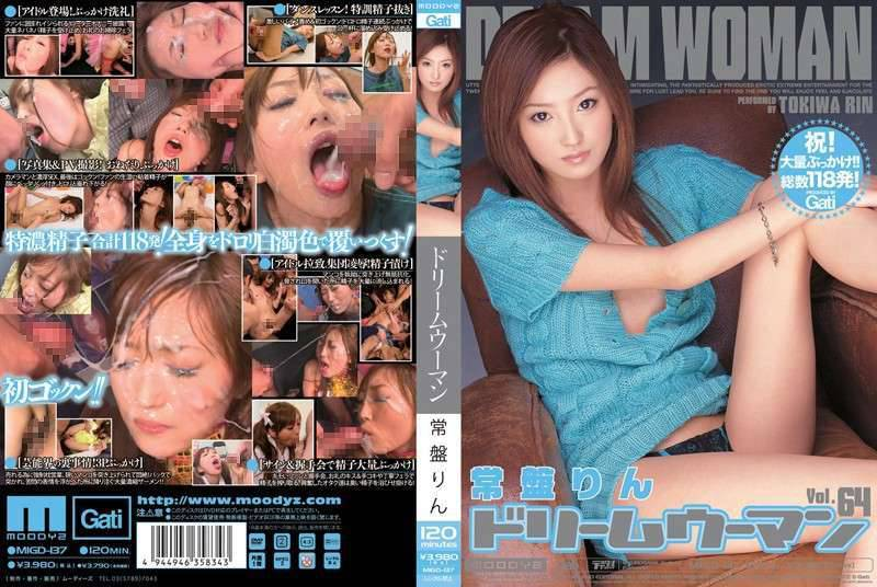 Dream Woman Vol 64 - Tokiwa Rin