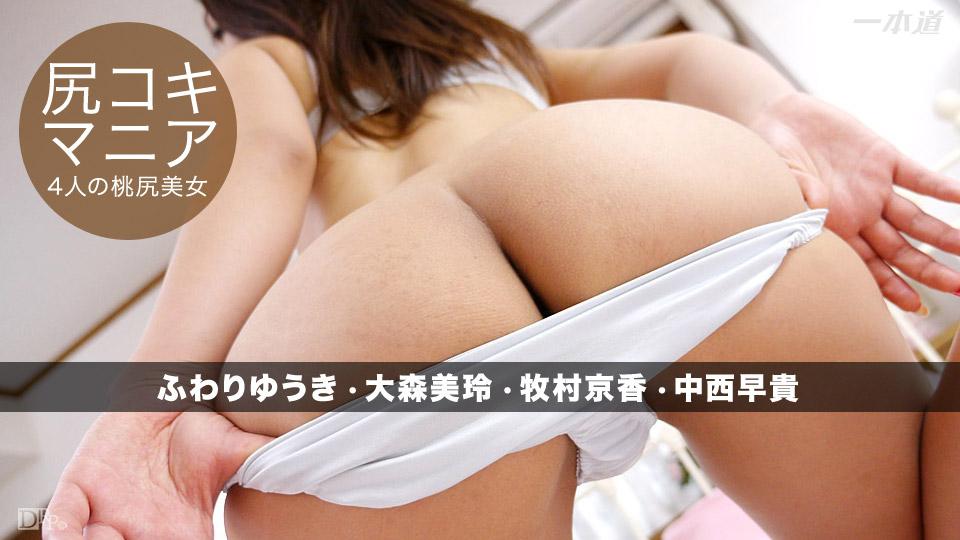 【MEGA】HEYZO-0992前校園美女連續生中出~神尾舞