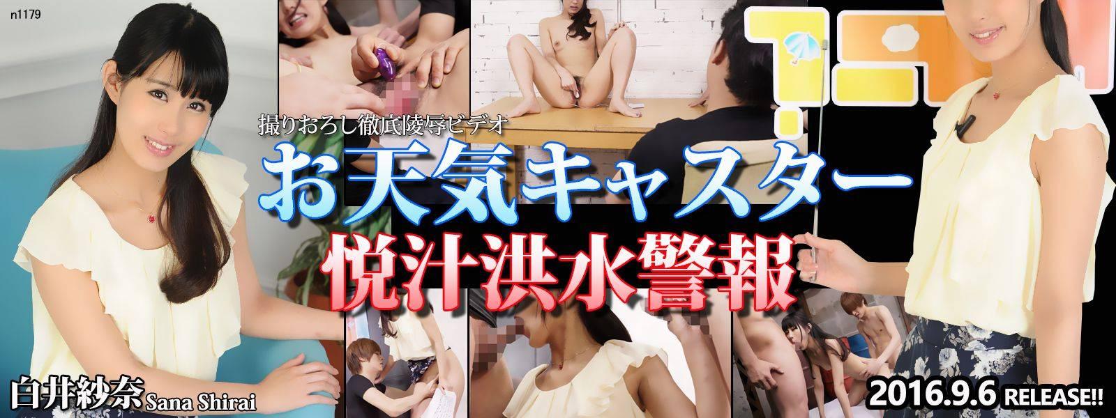 【MEGA】HEYZO-0995美痴女之系統工程師的色慾~齋藤真央
