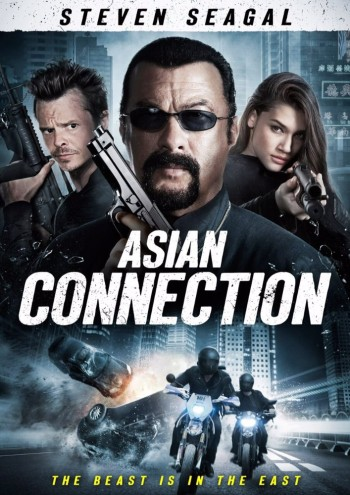 The Asian Connection (2016) BDRip XviD AC3-EVO