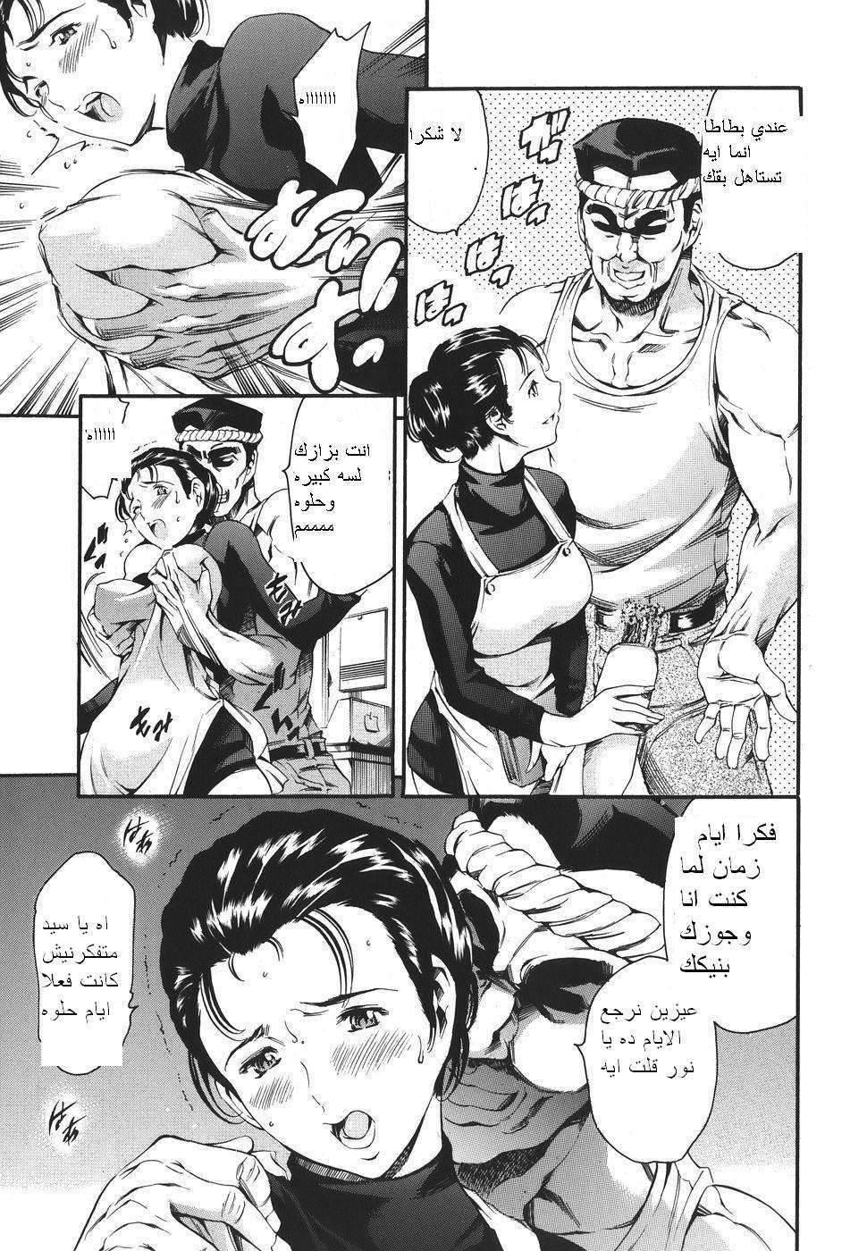 منتديات عطعوط: xnxx سكس عربى افلام ...