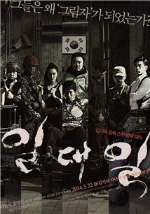 One On One 2014 KOREAN 1080p AMZN WEBRip DDP2 0 x264-ARiN