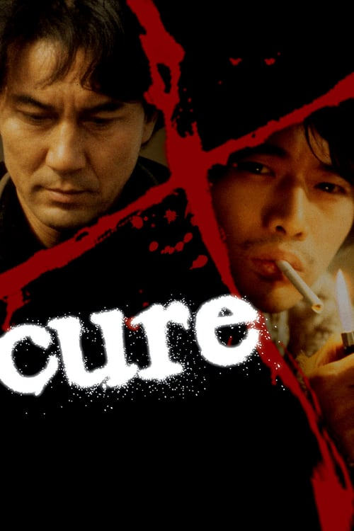 Cure 1997 1080p BluRay x264-USURY