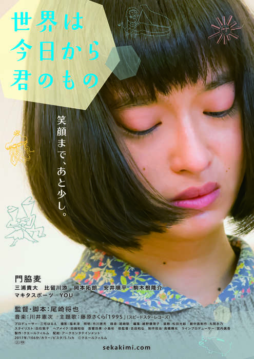Her Sketchbook 2017 JAPANESE 720p BluRay x264-WiKi