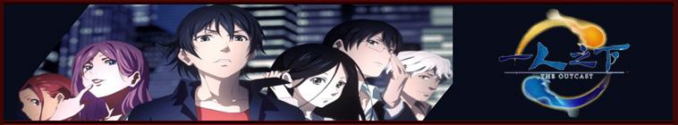 Hitori No Shita - The Outcast S2 - 23 [1080p]