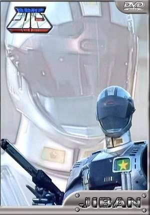 Jiban,O Policial De Aço (Dublado)