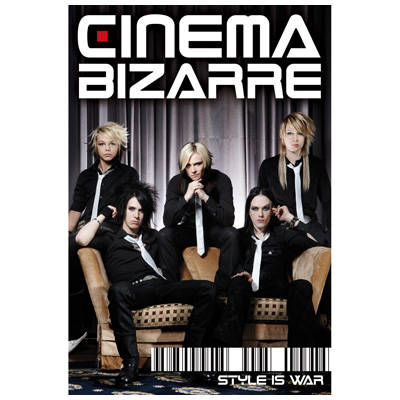 [Groupe] Cinema Bizarre 28326525e8442133a309383210f414395a1aa0e
