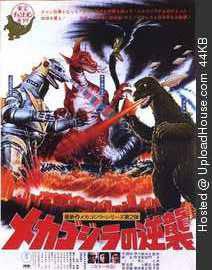 Powrót Mechagodzilli / Terror of Mechagodzilla (1975) | DVDRIP | LEKTOR PL