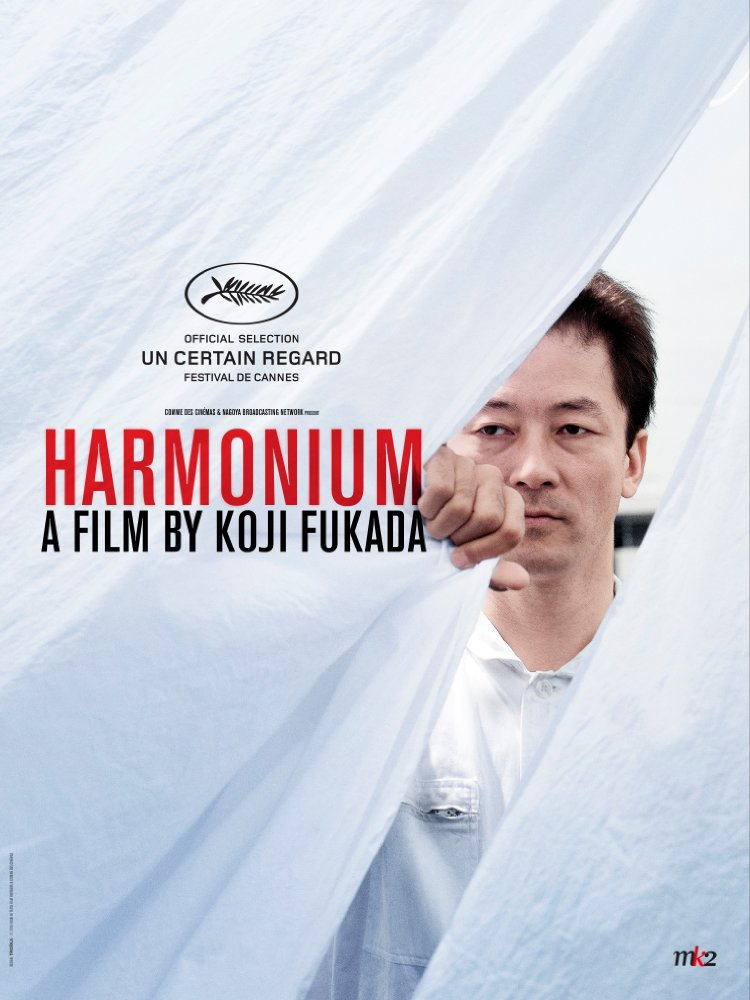 Harmonium 2016 480p x264mSD