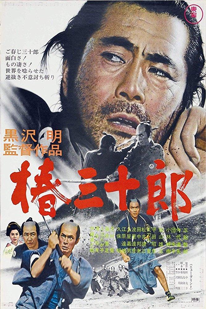 Sanjuro 1962 JAPANESE BRRip XviD MP3-VXT