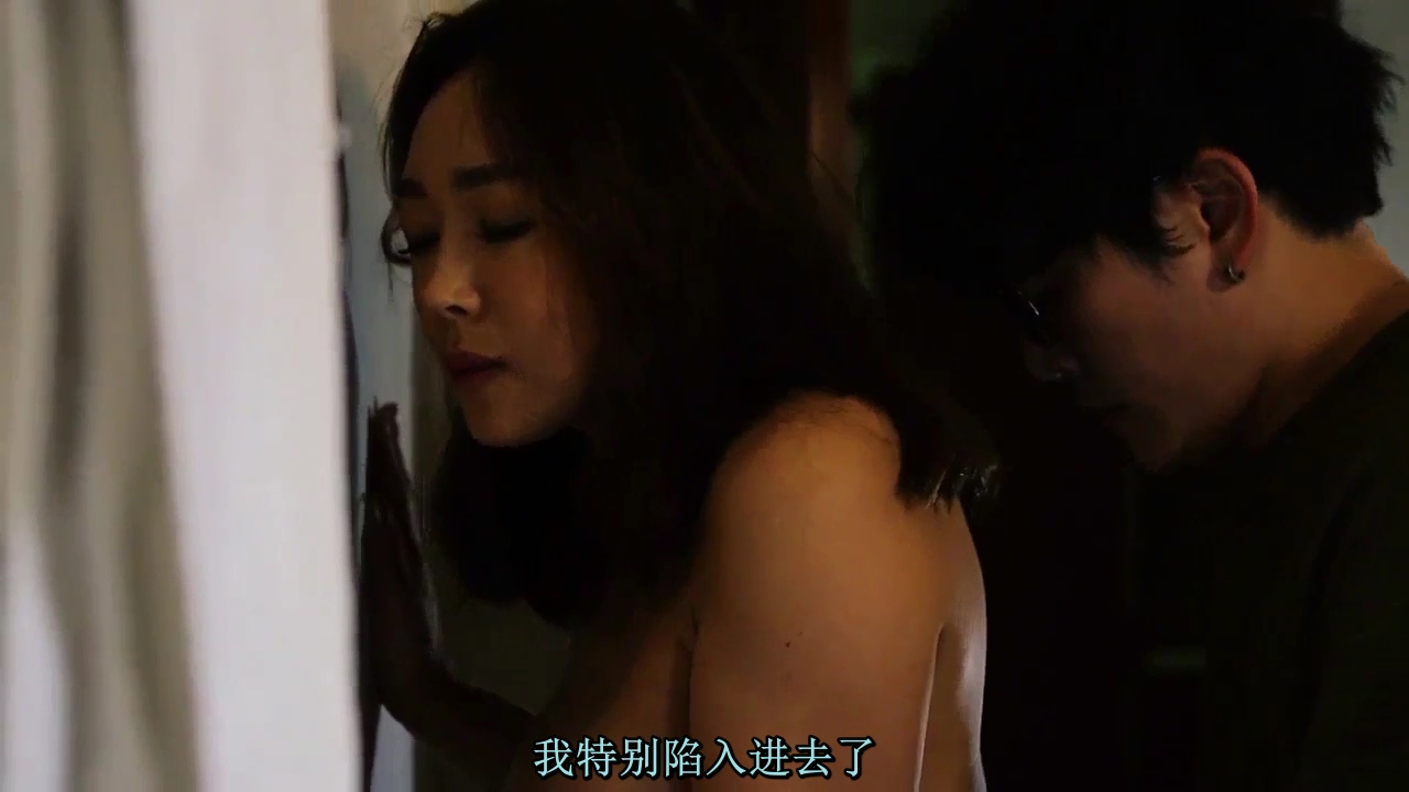 [2018三級]快樂的密室(外掛繁體中文字幕)