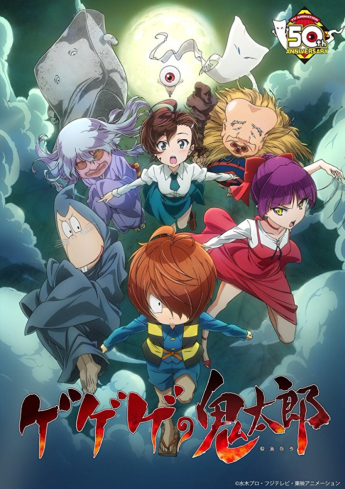 Gegege No Kitaro S01E03 720p WEB x264 iNTERNAL-DARKFLiX mkv