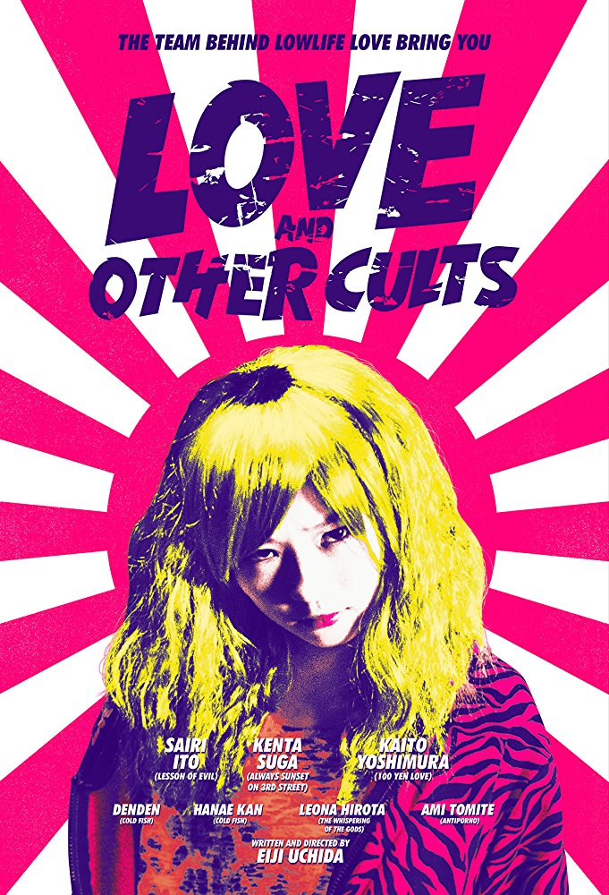 Love and Other Cults (2017) [BluRay] [720p] YIFY