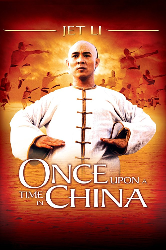 Once Upon A Time In China 1991 CHINESE BRRip XviD MP3-VXT