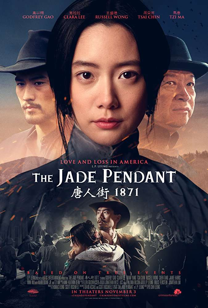 The Jade Pendant 2017 WEB-DL x264-FGT