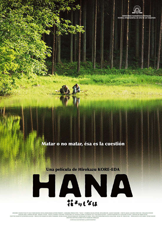 Hana 2006 JAPANESE 1080p BluRay H264 AAC-VXT