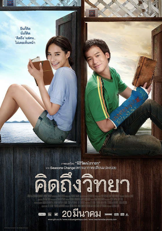 The Teachers Diary 2014 THAI WEB-DL x264-ION10