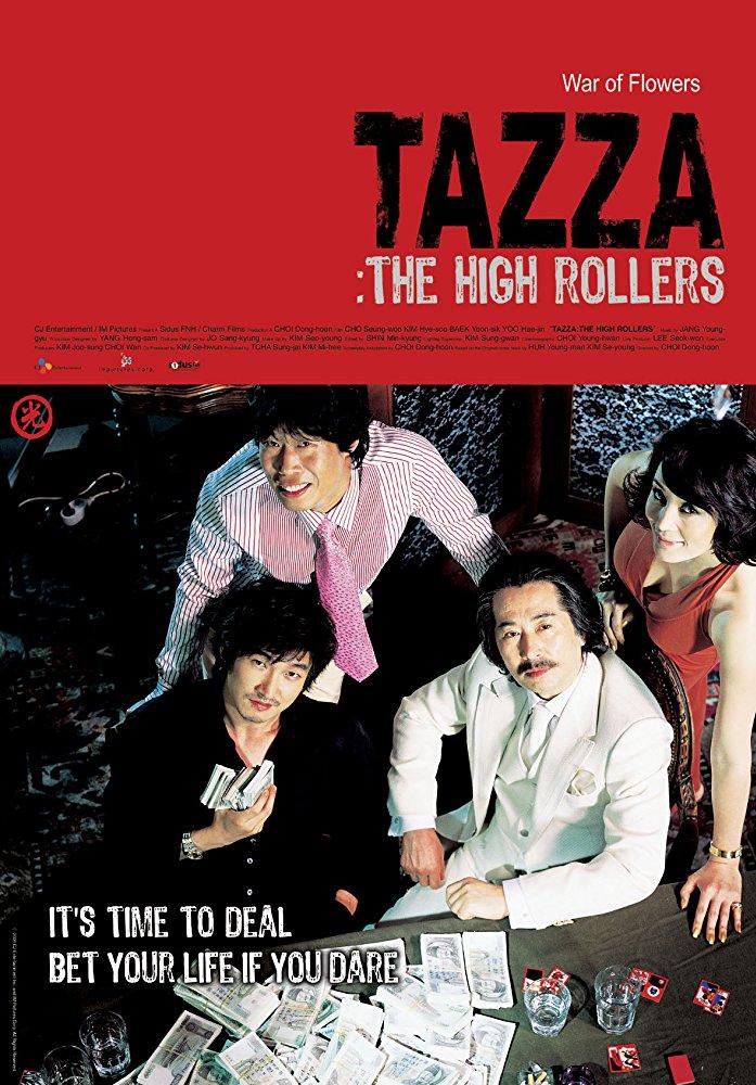 The War Of Flower 2006 KOREAN 720p BluRay H264 AAC-VXT