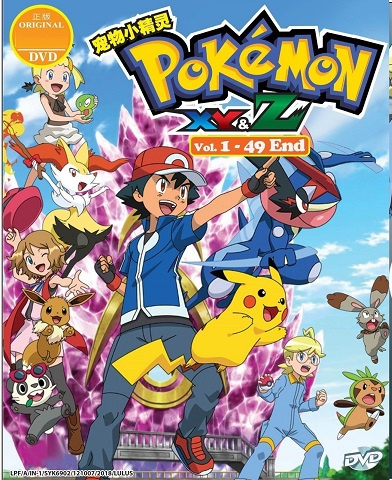 anime pokemon xy z tv series dvd box set ebay