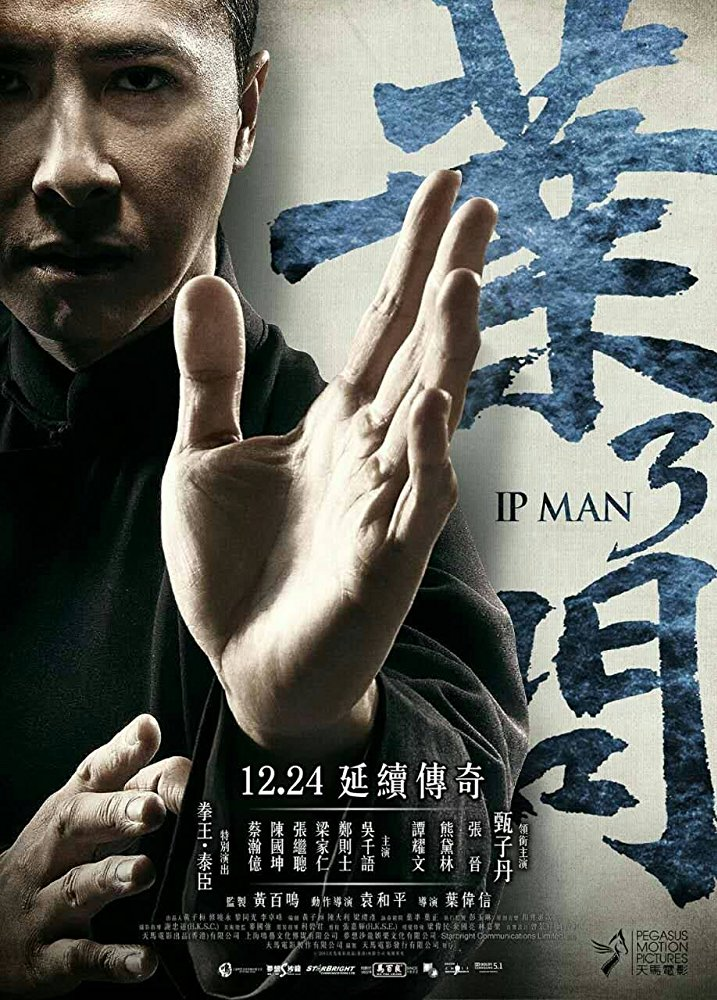 Ip Man 3 (2015) [BluRay] [720p] YIFY