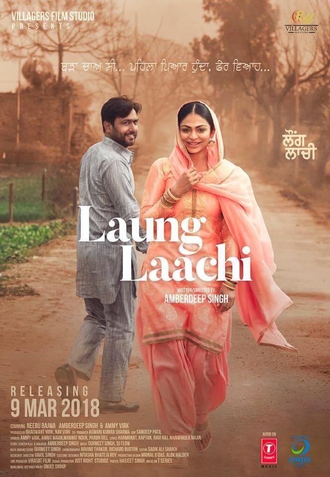 Laung Laachi 2018 Punjabi 2CD DVDRip x264 DD 5 1 - LOKI - M2Tv