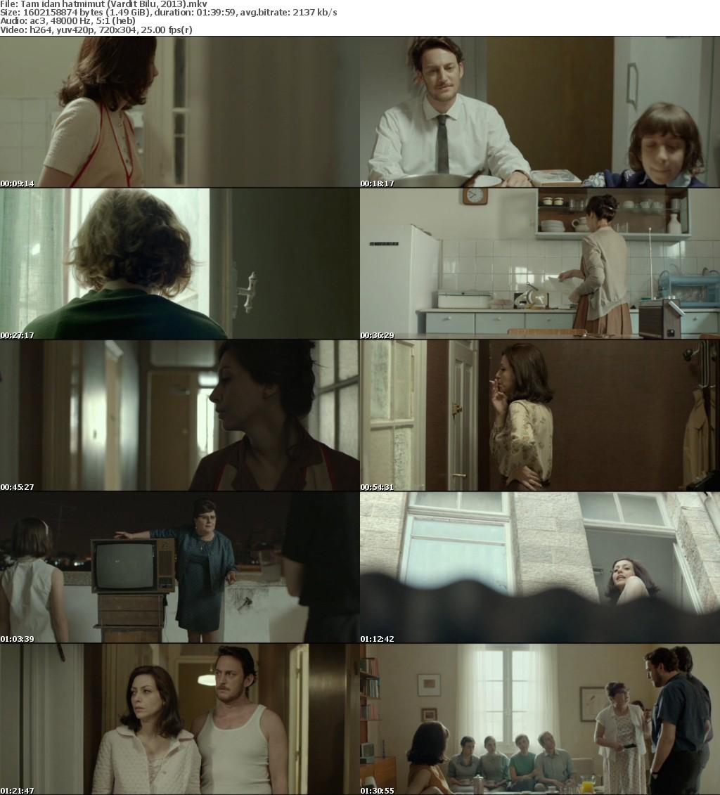Plasticine (aka Fragile) Tam idan hatmimut 2013 - Israel drama