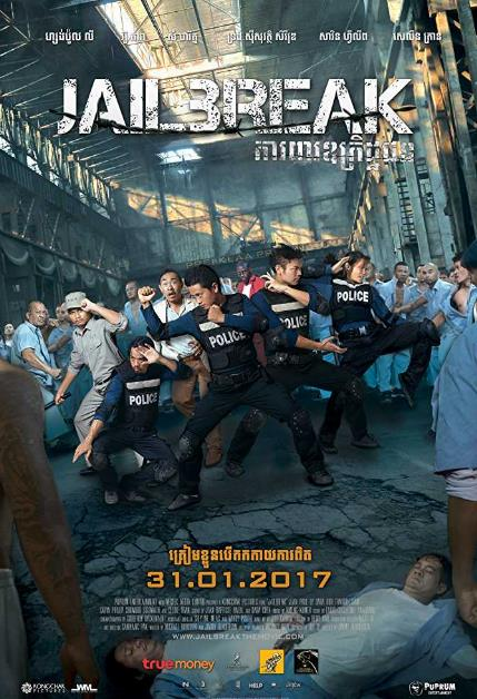 Jailbreak (2017) WEBRip HC ENGLISH SUBS - SHADOW