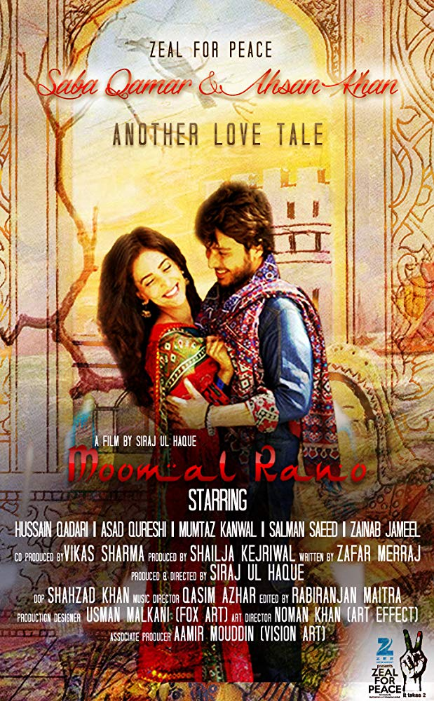 Moomal Rano (2017) 720p Hindi WEB HD AAC Full Bollywood Movie 700MB SM