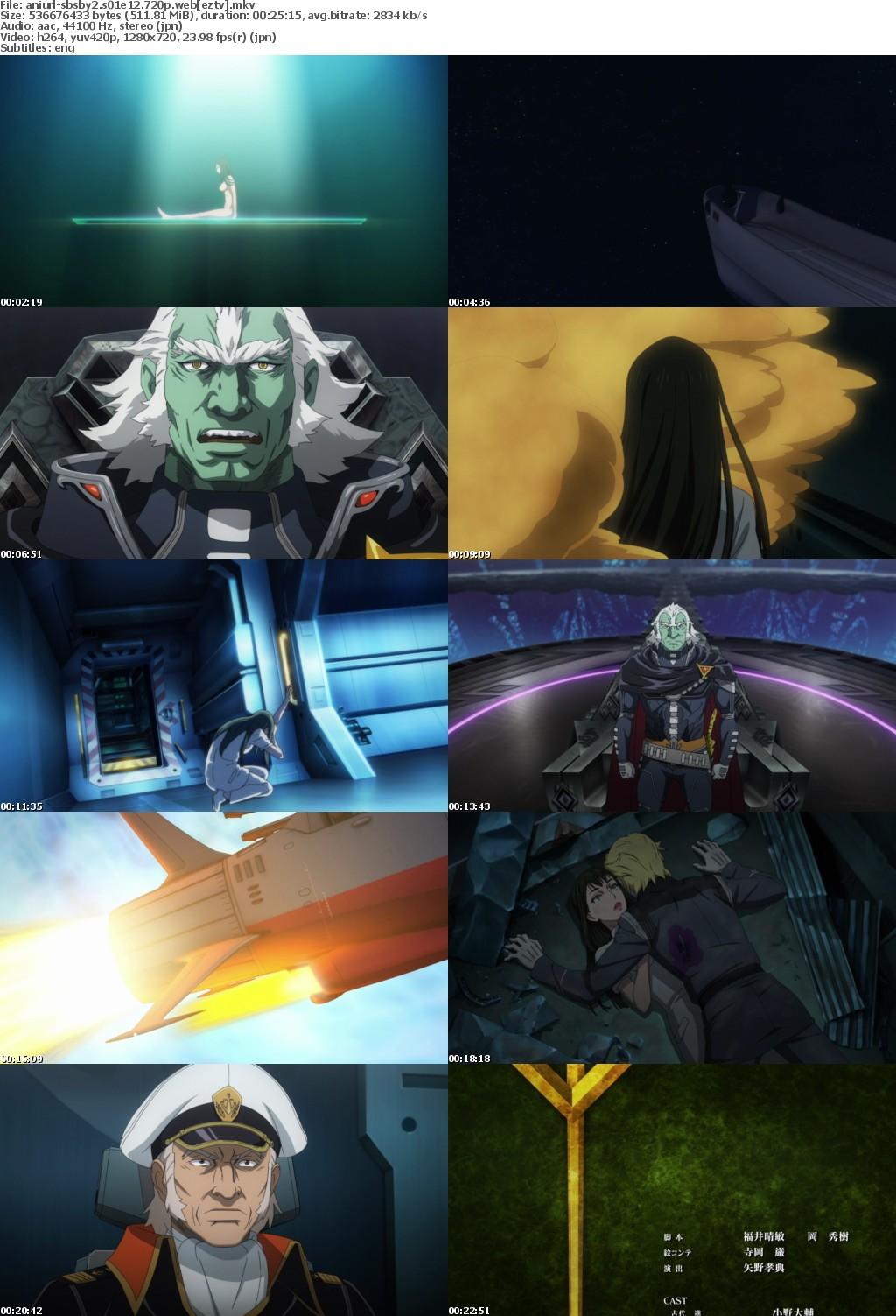Star Blazers Space Battleship Yamato 2202 S01E12 720p WEB x264-ANiURL