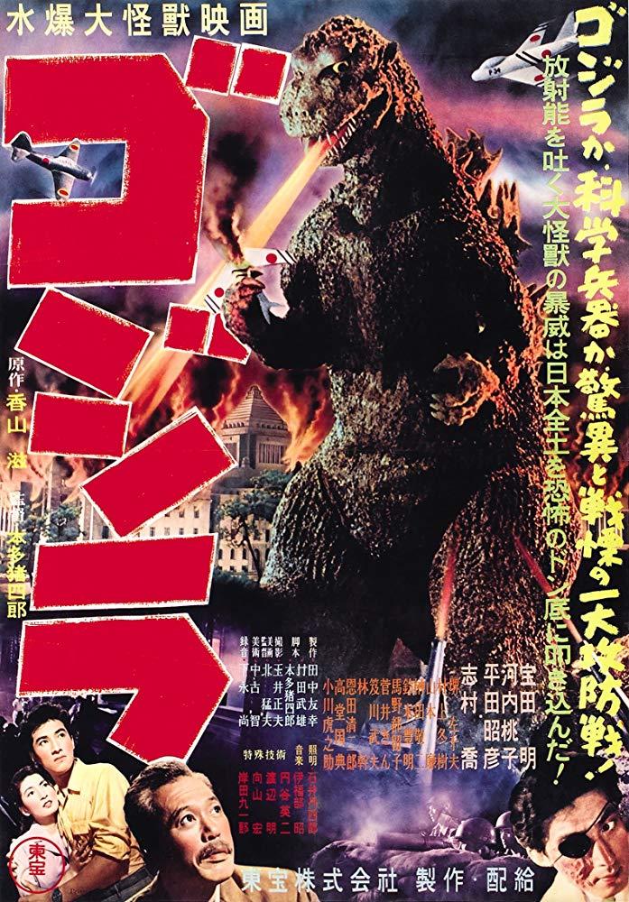 Godzilla 1954 REMASTERED JAPANESE BRRip XviD MP3-VXT