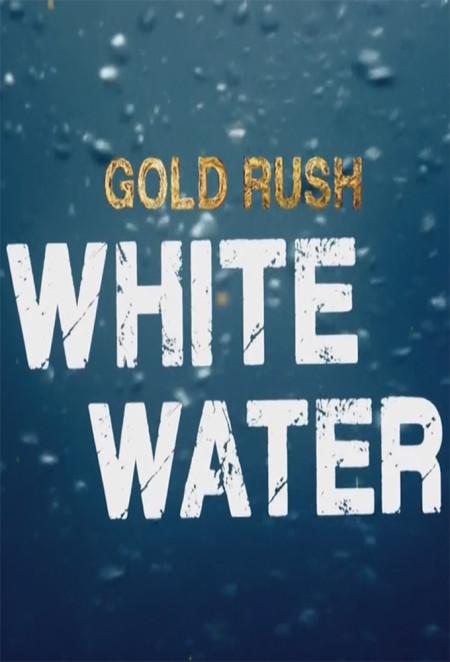 Gold Rush White Water S02E00 The Dakotas vs Alaska 480p x264-mSD