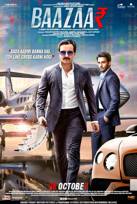 Baazaar 2018 720p Hindi Proper HDRip x264 AC3