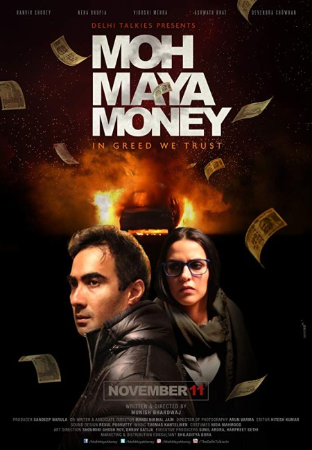Moh Maya Money (2016) Hindi 720p WEB-HD x264 DD 5 1 ESub-Sun George (Requested)