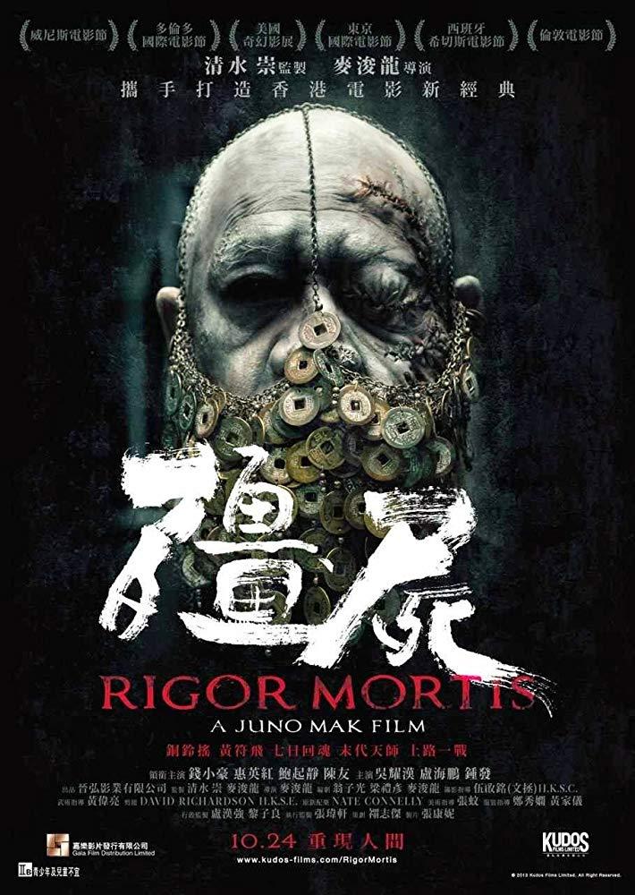 Rigor Mortis 2013 CHINESE 720p BluRay H264 AAC-VXT