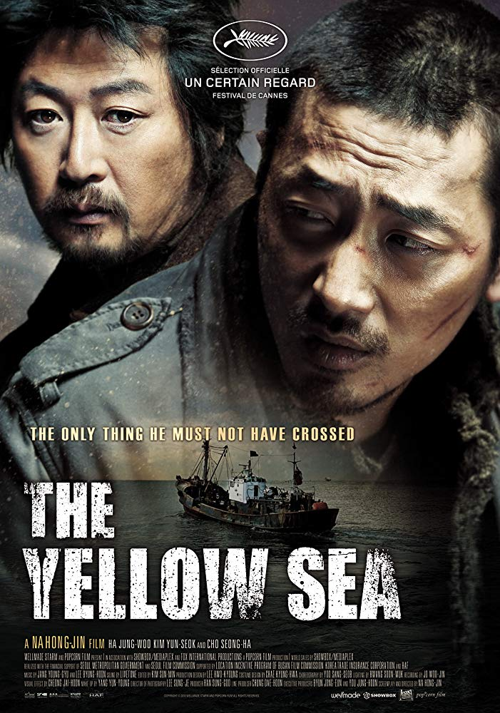 The Yellow Sea 2010 KOREAN BRRip XviD MP3-VXT